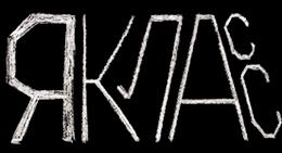 YaKlass logo